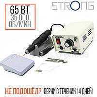 Аппарат Фрезер для маникюра и педикюра Strong 90/102L 35 000 об/мин, 65W
