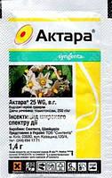 Инсектицид Актара 25 WG в.д.г. 1,4 грамма  Syngenta