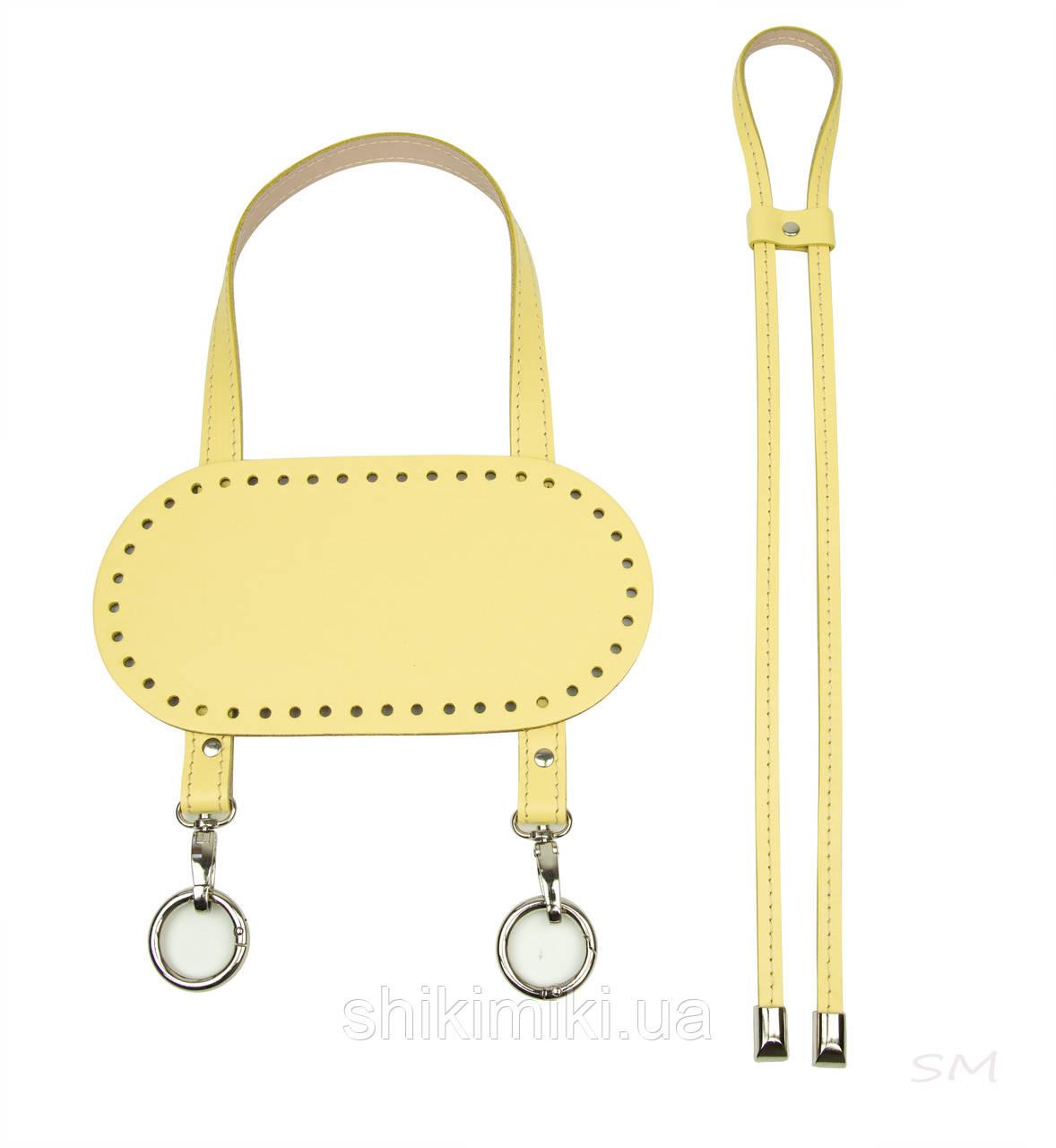 Комплект для сумки Торба з натуральної шкіри, колір банановий