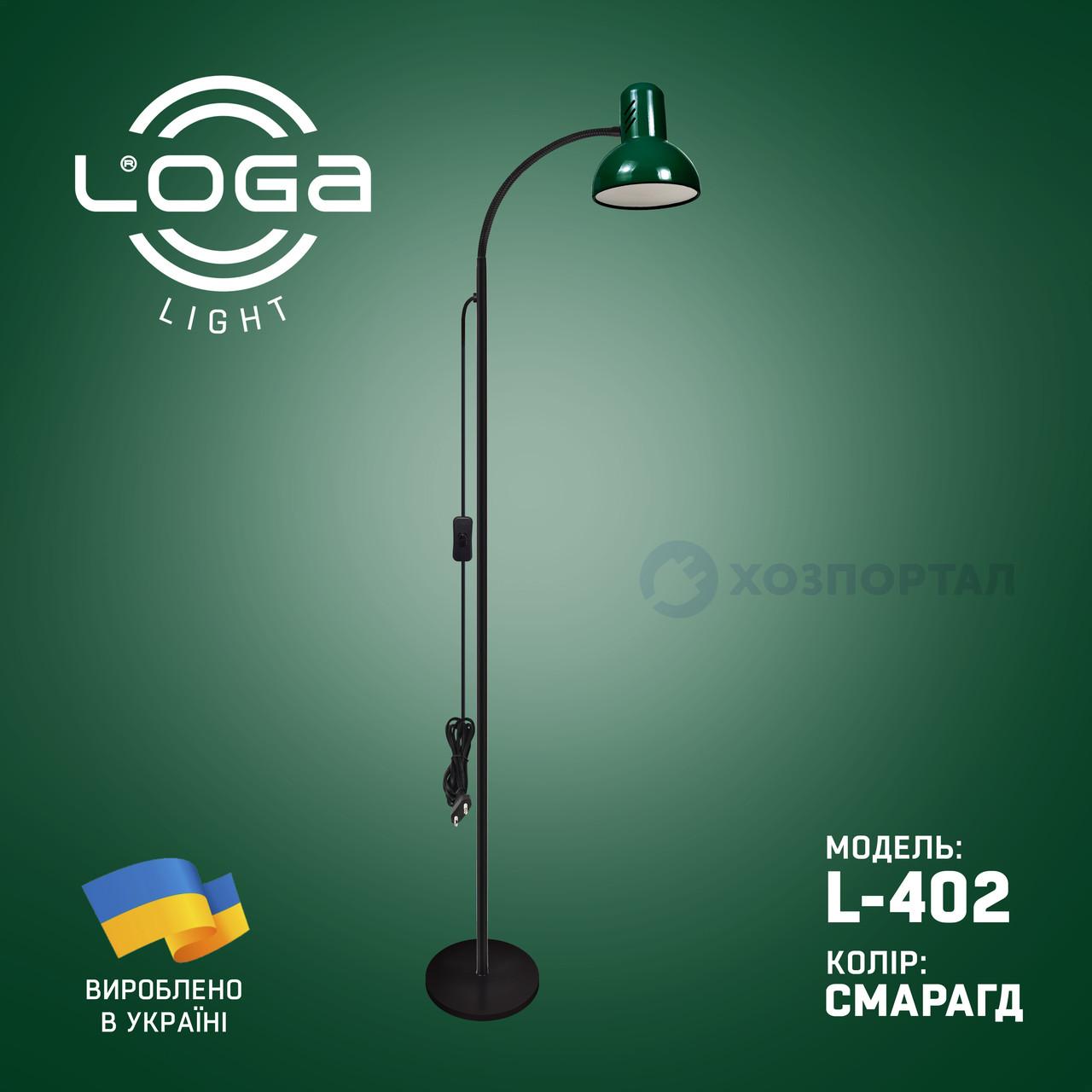 """Напольный светильник  LOGA """"Изумруд"""" L-402"""