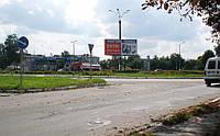 Наружная реклама в Малине