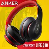 Гібридні навушники Anker Soundcore Life Q10 з активним шумозаглушенням бездротові накладні Bluetooth, фото 4