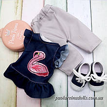 Комплект Фламінго для прогулянок для ляльок Паола Рейна