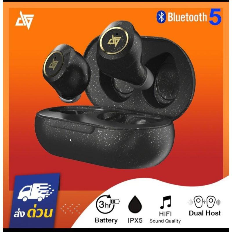 Повністю бездротові навушники Auglamour AT200