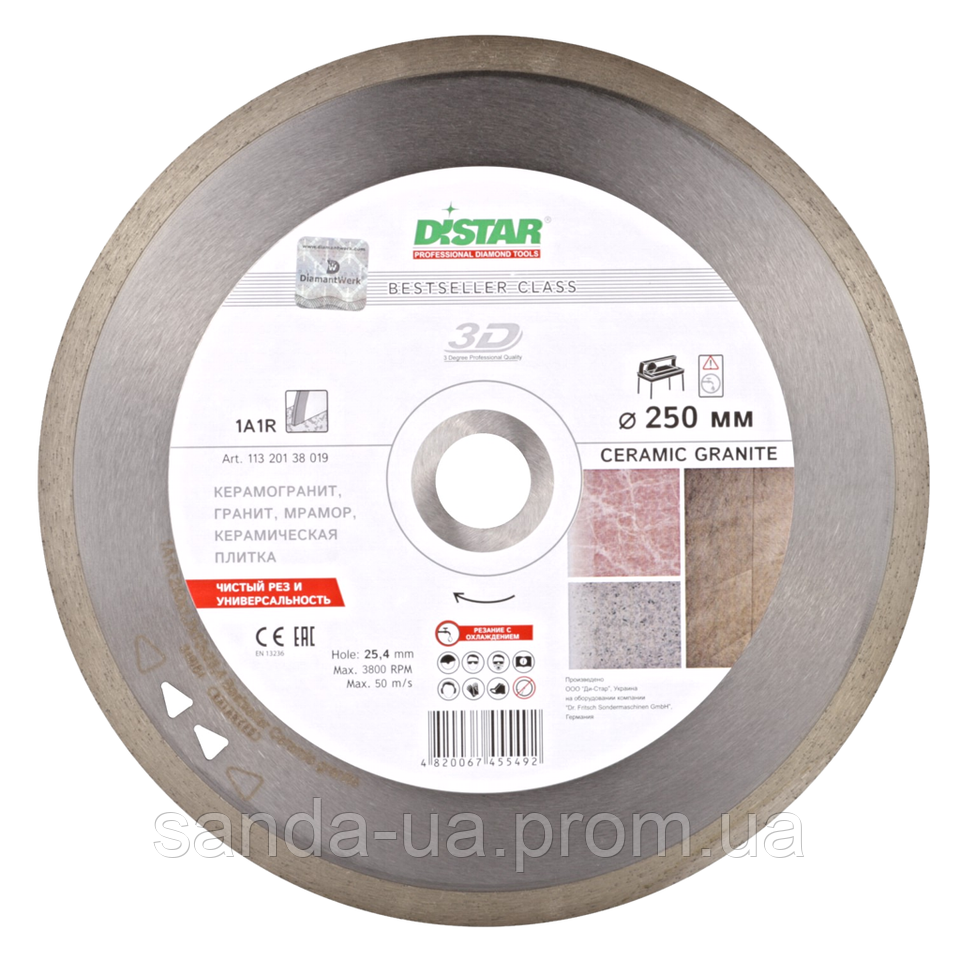 Круг алмазный отрезной Distar 1A1R 250x1,7x10x25,4 Bestseller Ceramic granite