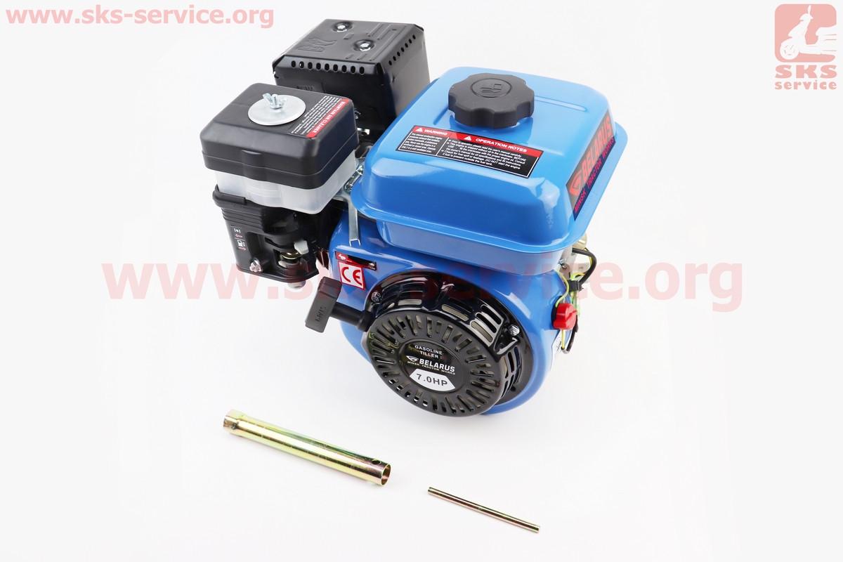 Двигатель мотоблочный в сборе под шлиц Ø20мм, фильтр-масло, 7,0л.с. 170F (601546)