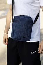 Чоловіча барсетка Nike ( синій )