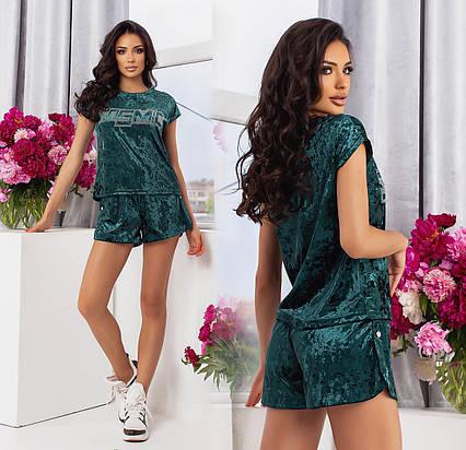 """Женский костюм с шортами до больших размеров 1198 """"COSMIC"""" в расцветках"""