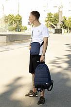 Комплект TWIX рюкзак Nike синій меланж + барсетка Nike синій меланж