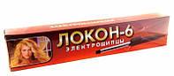 Электрощипцы для волос Локон 6, плойка-щипцы для завивки Локон-6, фото 1