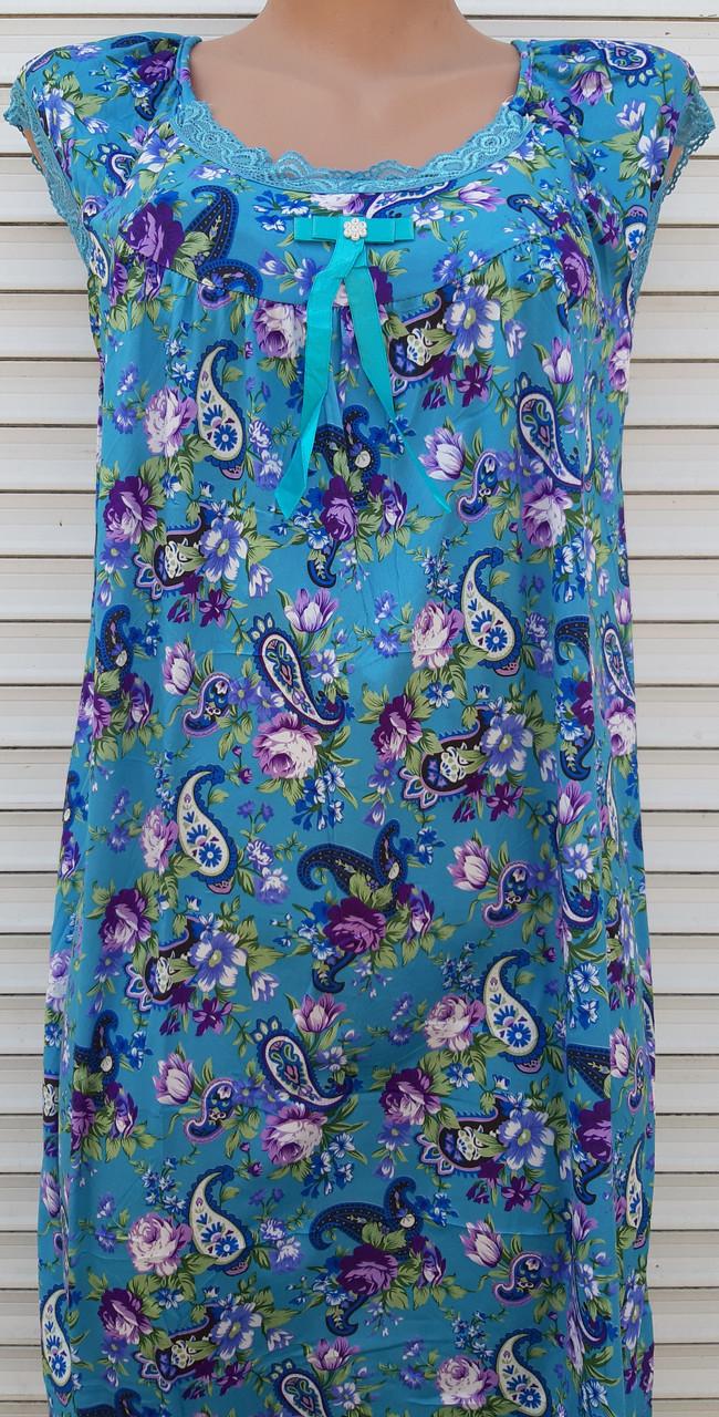 Летняя ночная рубашка на бретельках Бамбуковая ночная рубашка Ночная рубашка из натуральной ткани голубая 4XL