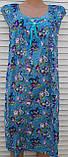 Летняя ночная рубашка на бретельках Бамбуковая ночная рубашка Ночная рубашка из натуральной ткани голубая 4XL, фото 2
