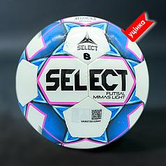 Мяч футзальный B-GR SELECT FB Futsal Mimas Light (364) бел/син