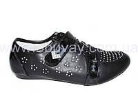Подростковые туфли B&G (№633-9)