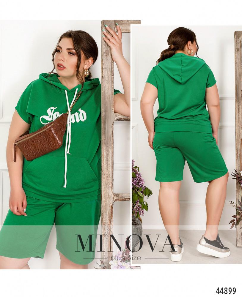 Спортивный костюм №1014-зеленый зеленый/52-54