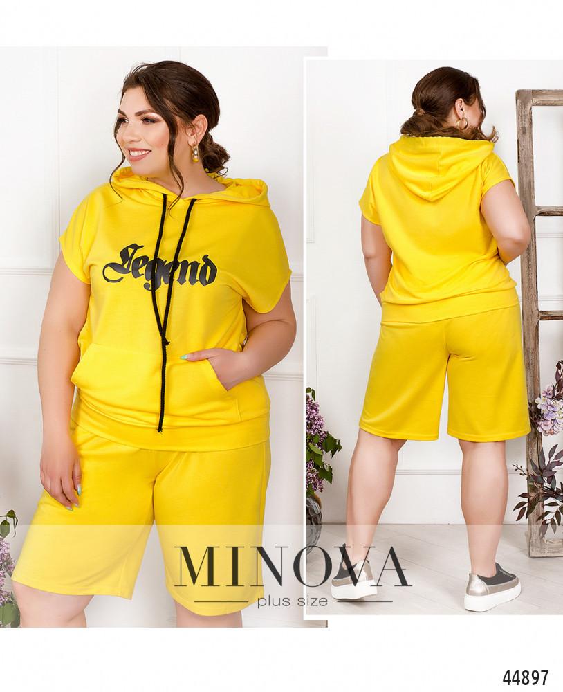 Спортивный костюм №1014-желтый желтый/52-54