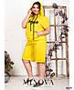 Спортивный костюм №1014-желтый желтый/52-54, фото 3
