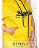 Спортивный костюм №1014-желтый желтый/52-54, фото 4