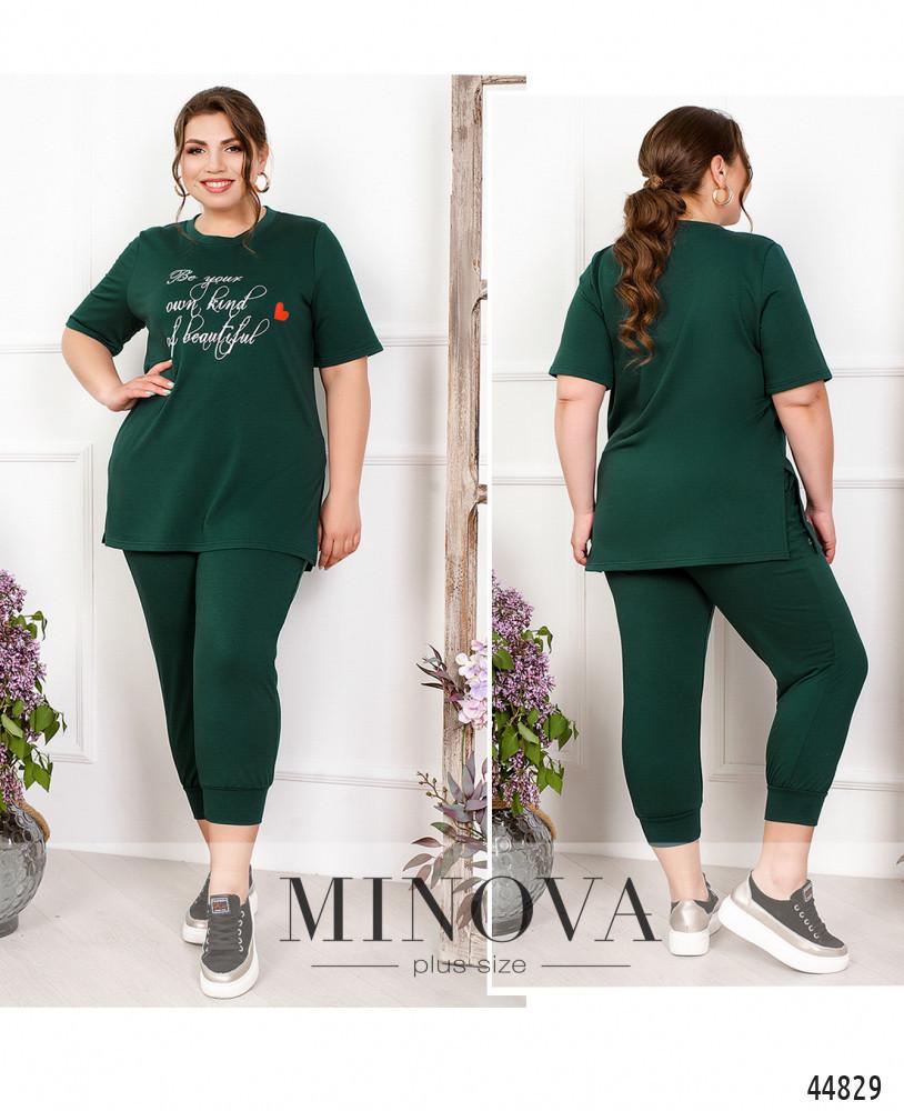 Спортивний костюм №2251-зелений зелений/50-52