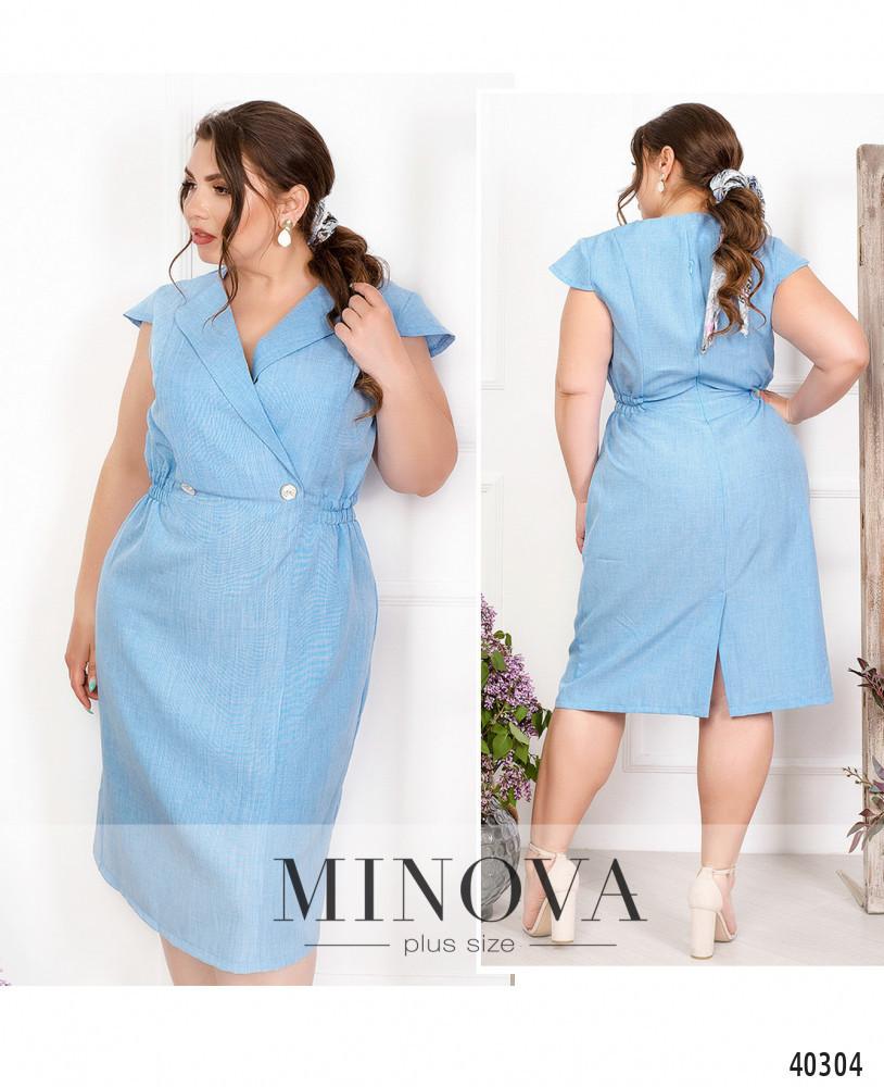 Платье №512Б-Голубой Голубой/54