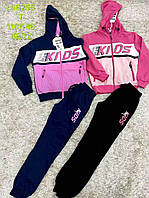 Трикотажний костюм - двійка для дівчаток S&D, 116-146 рр.Артикул: CH6265