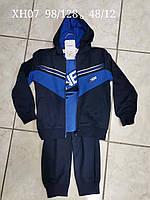 Трикотажний костюм-трійка для хлопчиків, 98-128 рр. Артикул: XH07