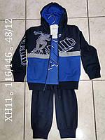 Трикотажный костюм-тройка  для мальчиков, 116-146 рр. Артикул: XH11