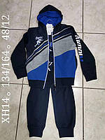 Трикотажний костюм-трійка для хлопчиків, 134-146 рр. Артикул: XH14