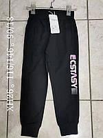 Спортивные брюки для девочек Taurus, 116-146  рр. Артикул: XH26