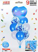 """Набор воздушных шаров латексных с конфетти и фольгированным сердцем """"синие"""" 9шт"""