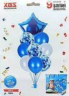 """Набор воздушных шаров латексных с конфетти и фольгированной звездой """"синие"""" 9шт"""