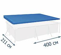 Тент - чехол для каркасного бассейна Bestway 58107, 400 х 211 см