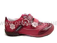 Детские (подростковые) туфли DDStep № 026-37BL кр