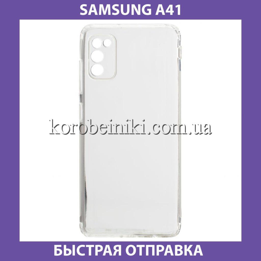 Чохол прозорий для  прозорий для  SAMSUNG A41 KST / Чохол прозорий для  САМСУНГ а41