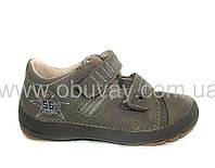 Детские туфли DDStep № 023-23AM