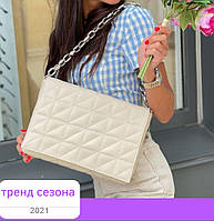Стильная женская сумка бежевая светлая модная вместительная сумочка сумка кросс боди на плечо, фото 1
