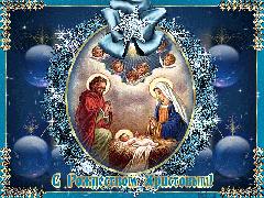 Рождество — это время чудес!