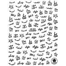 Стикеры для ногтей  CВ-004