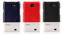 Чехол для Samsung Galaxy R i9103 - Nuoku ROYAL luxury leather cover