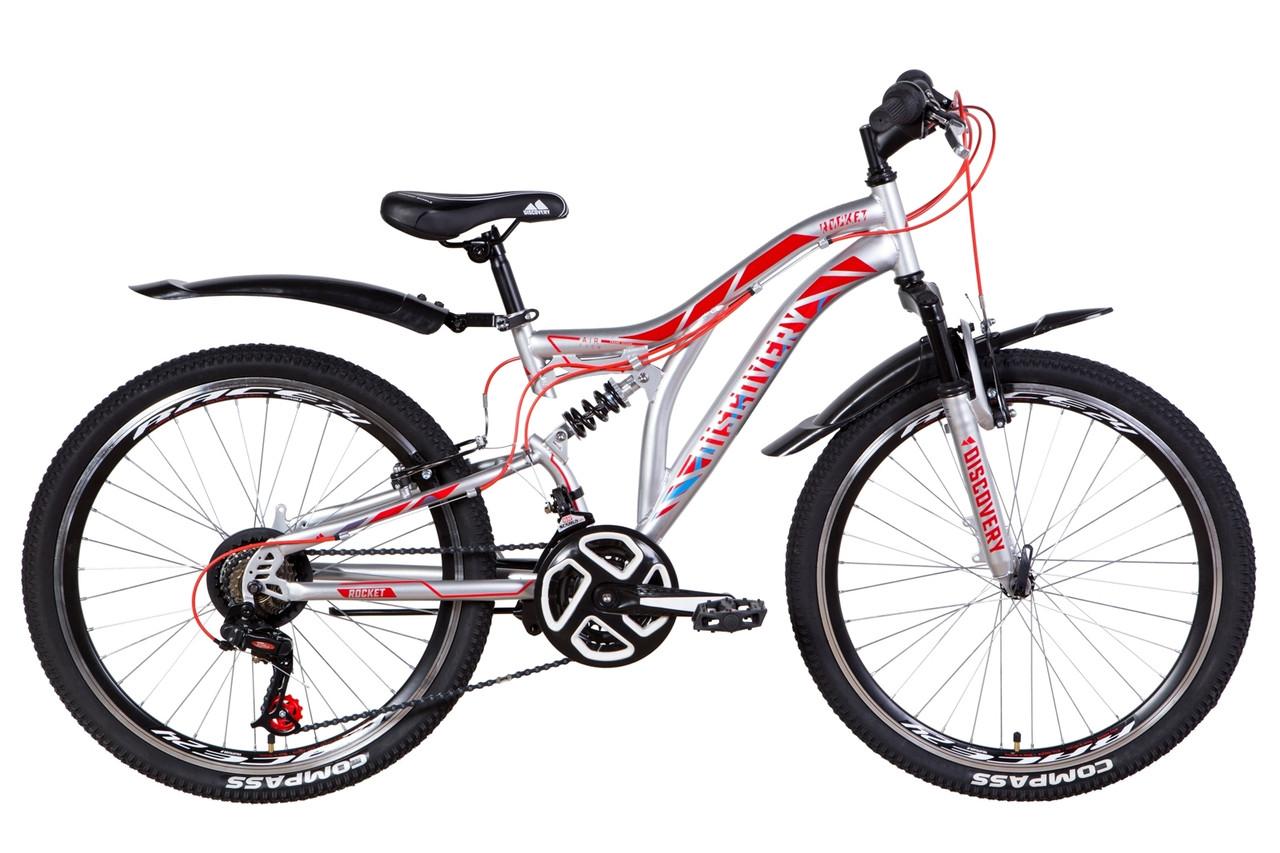 """Велосипед двопідвісний 24"""" Discovery Rocket AM VBR 2021 рама 15"""" сріблясто-червоний з синім"""