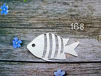"""Вырубка для скрапбукинга """"Рыба № 2"""""""