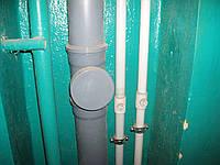 Замена водопроводного стояка ( 1эт. и 1 перекрытие)