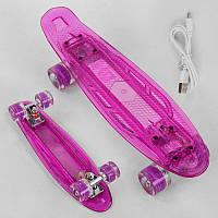 Скейт Пенни борд S-10744 Best Board (6) прозрачная дека со светом, колёса PU со светом, зарядка USB