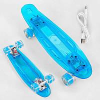 Скейт Пенни борд S-20855 Best Board (6) прозрачная дека со светом, колёса PU со светом, зарядка USB