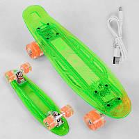 Скейт Пенни борд S-60355 Best Board (6) прозрачная дека со светом, колёса PU со светом, зарядка USB