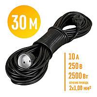 Удлинитель-переноска 30м. Украина. (сечение провода 2*1,0мм² ГОСТ.)10А 250 В 2500 Вт.
