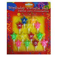 Свічки букви Happy Birthday (можлива тріснутий літера)