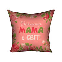 Подушка 30х30 Найкраща мама в світі 15M062