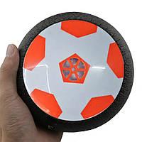 Аэродиск Hover Ball (11см) помаранчевий