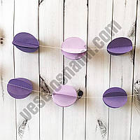 Гірлянда паперова 3D Кульки (фіалковий), фото 1